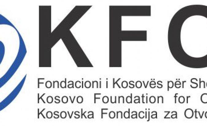 javne_nabavke_na_severu_kosova