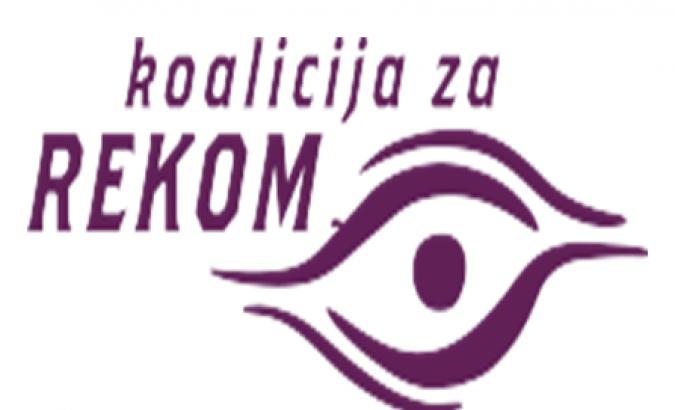 podrska_pomirenju_na_kosovu_putem_podizanja_svesti_o_pitanjima_nestalih_osoba